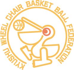 九州車椅子バスケットボール連盟ロゴマーク